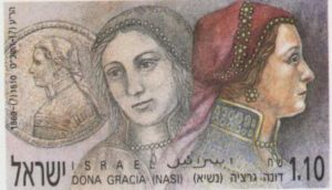 The memorial stamp dedicated to Dona Gracia Nasi, issued in Israel in 1991.
