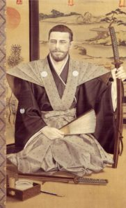 Prince Henry of Bourbon Count of Bardi in Japanese clothing